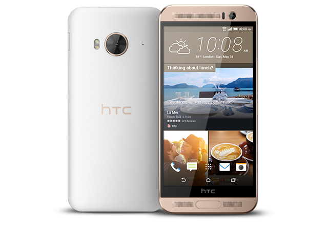 HTC-One-ME